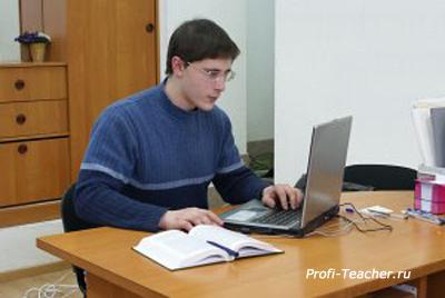 Эффективная программа подготовки по обществознанию по скайпу